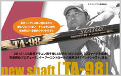 new shaft TA-98